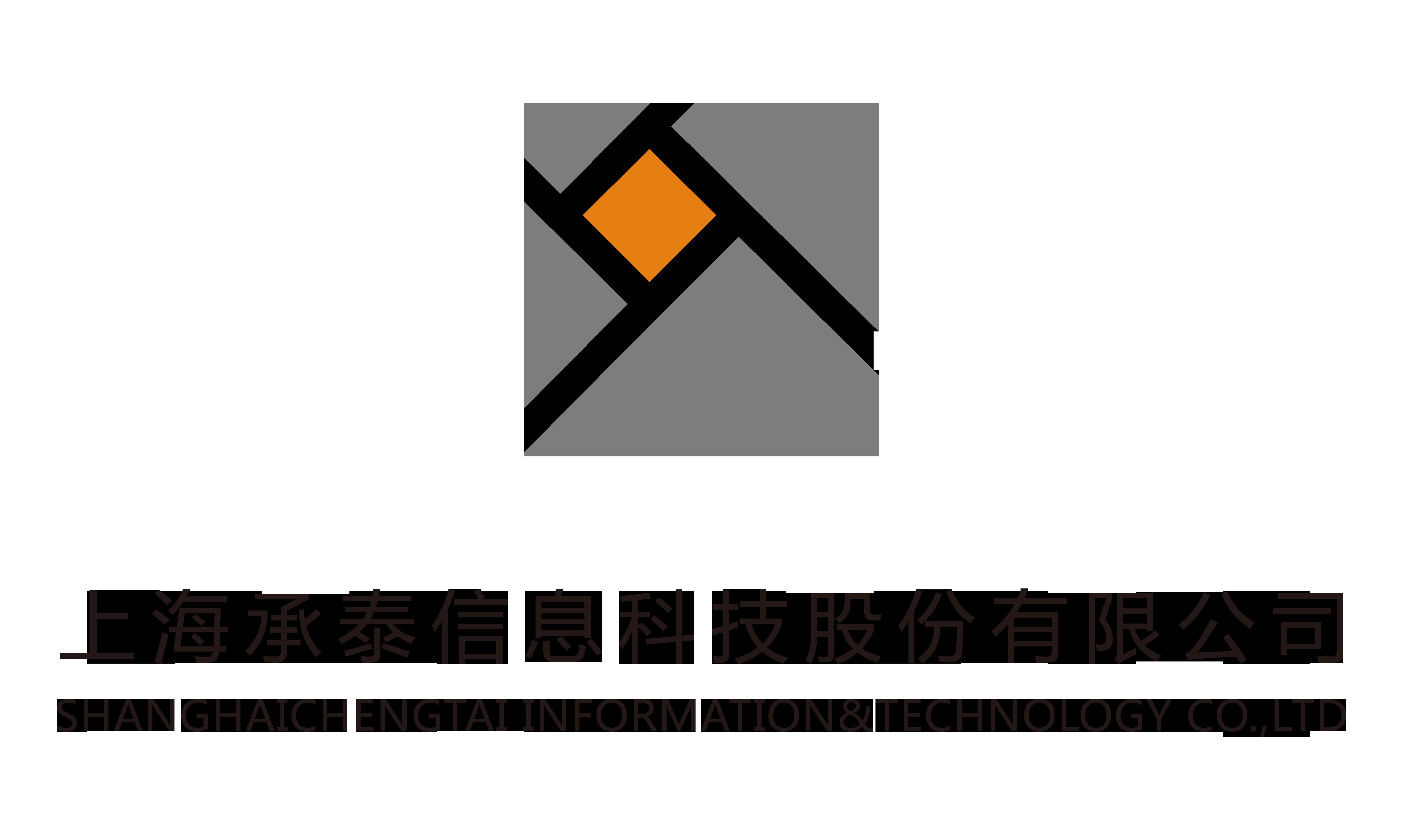 上海承泰信息科技股份有限公司